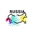 map russia abstract map russia in the vector image