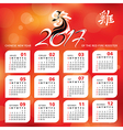 2017 year calendar with Chinese symbol of the year vector image vector image
