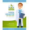 medical flyer doctor in white coat healthcare vector image vector image