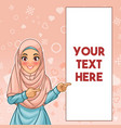 muslim woman pointing finger to the left side vector image vector image