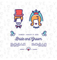 bride and groom icons wedding invitation retro vector image