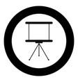 business presentation board icon black color in vector image vector image