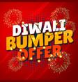 diwali bumper offer sale promotional banner with vector image vector image