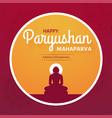 happy paryushan parva greeting vector image vector image
