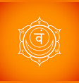 chakra svadhishthana symbol vector image vector image