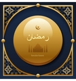 gold arabesque background Ramadan vector image