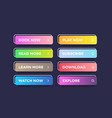 set of colorful gradient with white outline clean vector image