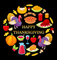 card for thanksgiving day vector image vector image