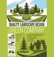 park and garden landscape design company banner vector image vector image