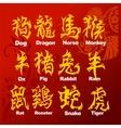 Chinese Horoscope - set vector image