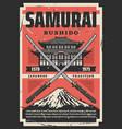 bushido samurai way life pagoda katana fuji vector image