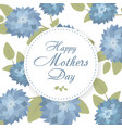 lettering happy mothers day hand-drawn card with vector image vector image
