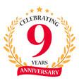 happy anniversary celebration designhappy annivers vector image vector image