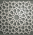 islamic ornament persian motiff 3d vector image vector image