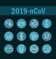 virus covid19 19 pandemic respiratory pneumonia vector image vector image