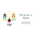 web banner template kids yoga classes vector image vector image