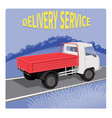 city truck rear view vector image