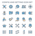 config setting icon vector image vector image