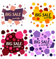 set of big sale special offer square banners vector image vector image