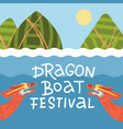 chinese dragon boat festival - duanwu festival vector image