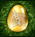golden egg happy easter with decorative green vector image vector image