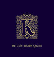 monogram with crown k vector image vector image
