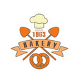 bakery logo template estd 1963 bread shop badge vector image vector image