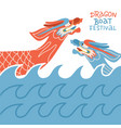 dragon boat festival greeting card or banner two vector image