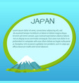 japan label with text inside near fuji mountain vector image