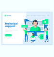 landing page template technical support concept vector image vector image