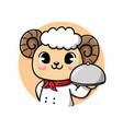 logo sheep chef cute vector image vector image