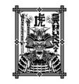 samurai tiger sakura 0002 vector image vector image
