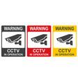 set closed circuit television signs cctv vector image