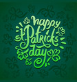 concept of happy saint patriks vector image
