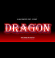 dragon text effect vector image vector image