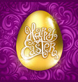 Golden egg happy easter with decorative purple