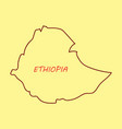 high detailed map - ethiopia vector image vector image