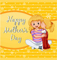 happy mothers day card with girl kissing mom vector image vector image