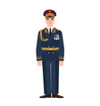 military man of russian armed force wearing full vector image vector image