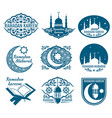 ramadan kareem labels vintage badges with vector image vector image