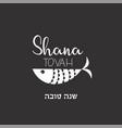 rosh hashanah abstract jewish holiday icon set vector image