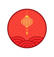chinese new year zodiac celebration icon logotype vector image