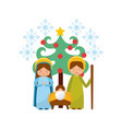 manger characters isolated icon vector image vector image