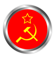 soviet union flag icon or button vector image vector image