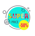 super price 50 half price discounts promo label vector image vector image