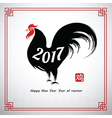 chinese new year 2017 2 vector image vector image