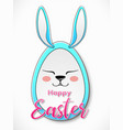 easter bunny happy easter vector image vector image