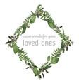 floral card design green fern forest leaves vector image vector image