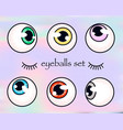 human eyeballs set on holographic background vector image