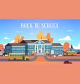 yellow bus in front school building autumn vector image vector image